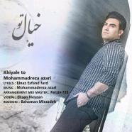 محمدرضا آذری - خیال تو
