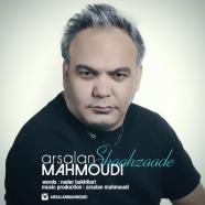 ارسلان محمودی - شاهزاده