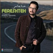 حسام هاشمی - فرشته