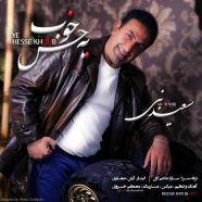 سعید نبی - یه حس خوب