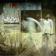 مصطفی سلطان - قاتل فراری