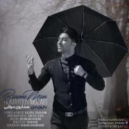 همایون مولایی - بارون من