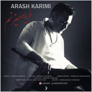 آرش کریمی - فریاد میزنم