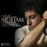 آرشام - نفسم