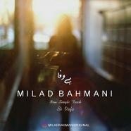 میلاد بهمنی - بی وفا