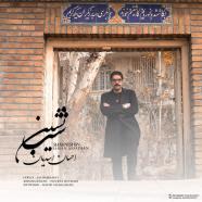 احسان اسدیان - شب نشین
