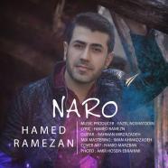 حامد رمضان - نرو