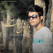 میلاد بهمنی - دوس دارمت