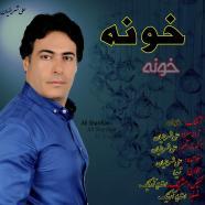 علی شریفیان خونه
