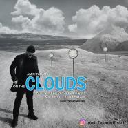 امیر طبری - ابرها