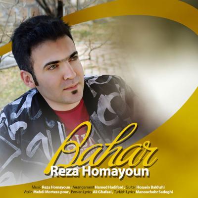 Reza Homayoun - Bahar