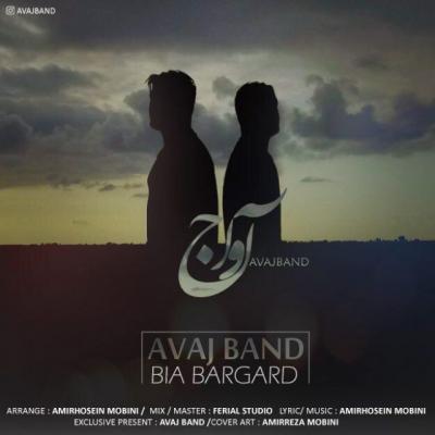 Avaj Band - Bia Bargard