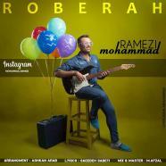 محمد رامزی - روبراه