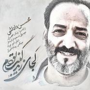 محسن داداشی - کجای زندگیت بودم