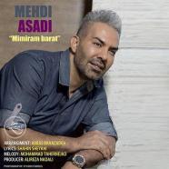 مهدی اسدی - میمیرم برات