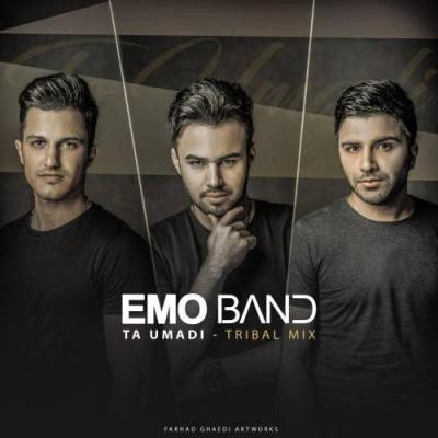 Emo Band - Ta Umadi (Tribal Mix)