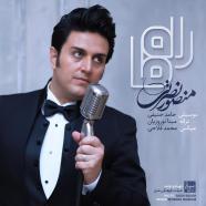 منصور نصرتی - راه ما