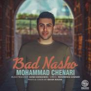 محمد چناری - بد نشو