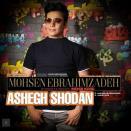 Mohsen Ebrahimzadeh - Ashegh Shodan
