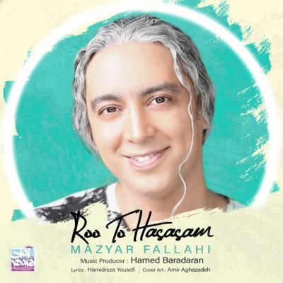Mazyar Fallahi - Roo To Hasasam