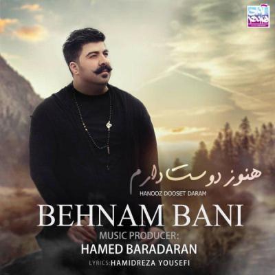 Behnam Bani - Hanooz Dooset Daram