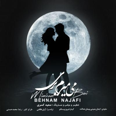 Behnam Najafi - Mimiram Beri