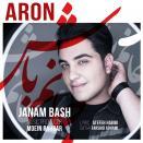 Aron Afshar - Janam Bash