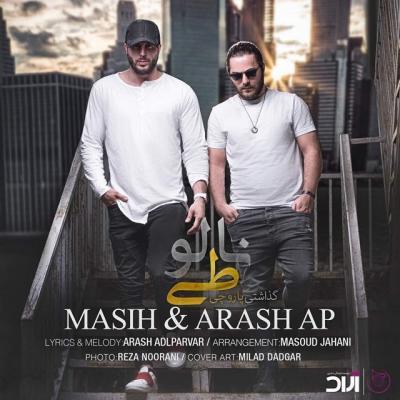 Masih - Nalooti (Ft Arash Ap)