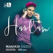 مسعود سعیدی - هستم
