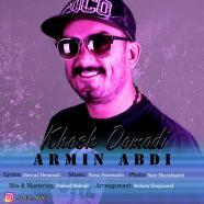 آرمین عبدی - خوش اومدی