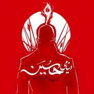 علی درخشان - دنیامی حسین