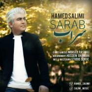 حامد سلیمی - سراب