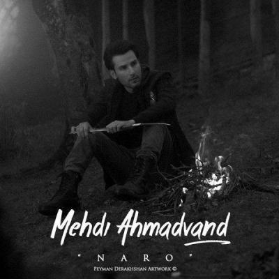 Mehdi Ahmadvand - Naro