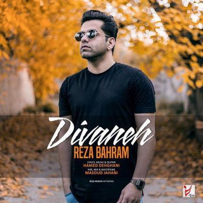 Reza Bahram - Divaneh