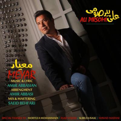 Ali Pirsomi - Meyar