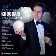 محمود خانی - خانوم خوبم