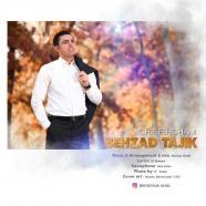 بهزاد تاجیک - چیه عشقم