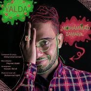 محمد زمانی - یلدا