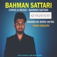 بهمن ستاری - از وقتی رفتی