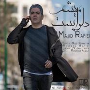 مجید رفیعی - دلواپست میشم