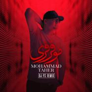 محمد طاهر - مو فرفری