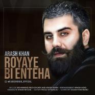 آرش خان - رویای بی انتها