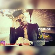 محمد بیگی - رویای خیالی