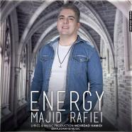 مجید رفیعی - انرژی