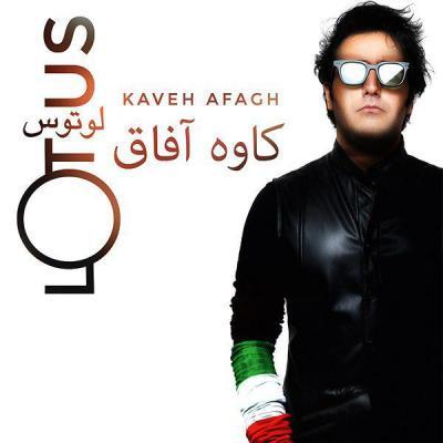 Kaveh Afagh - Lotus