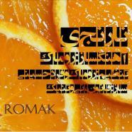روماک - نارنجی
