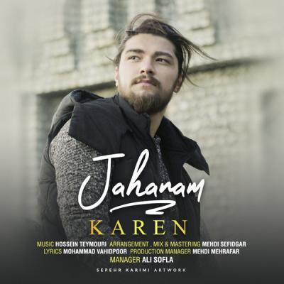 Karen - Jahanam