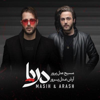 Masih - Darya (Ft Arash Ap) (Album)
