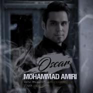 محمد امیری - اسکار
