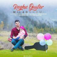 میلاد قمی - رقص گیتار